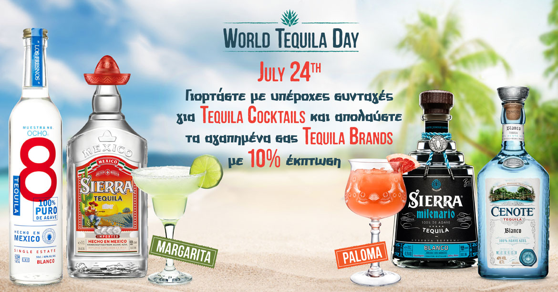Tequila Day με Sierra, Ocho & Cenote