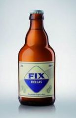Fix Hellas (Παραδοσιακό μπουκάλι) 0.33lt