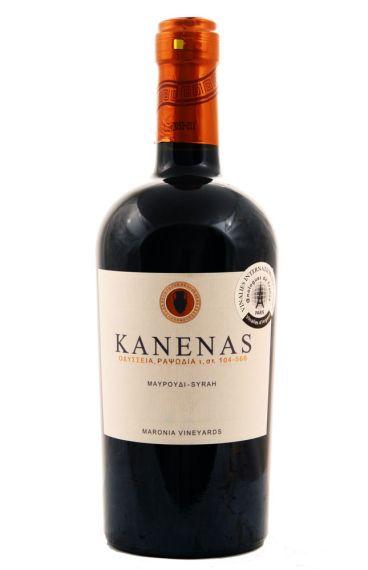 Kanenas - Red