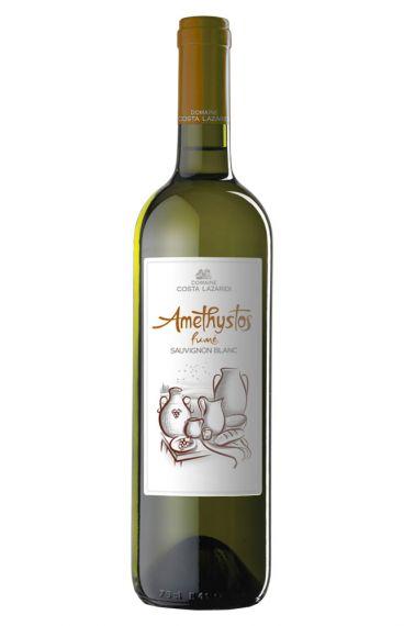 Amethystos - Sauvignon Blanc Fume