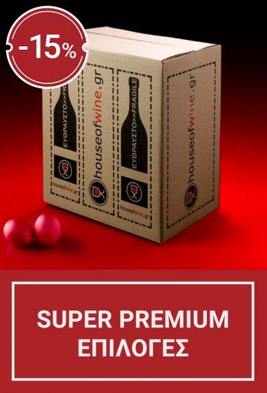 Super Premium Επιλογές
