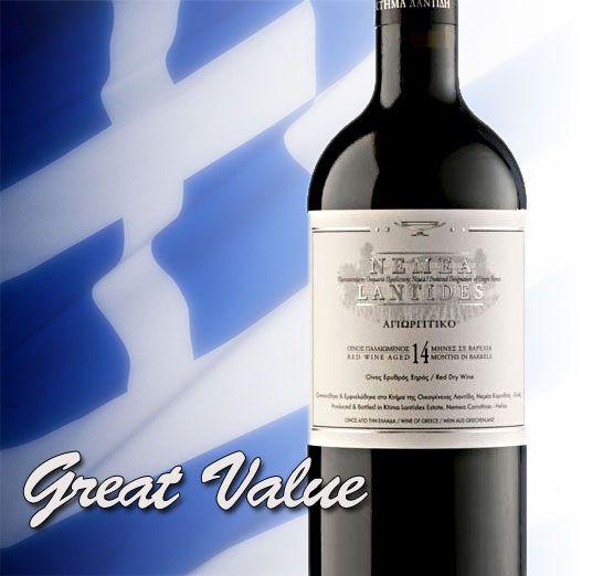 Greek Wine Tasters - Great Value