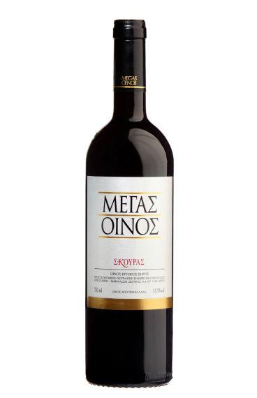 Megas Oenos Skoura