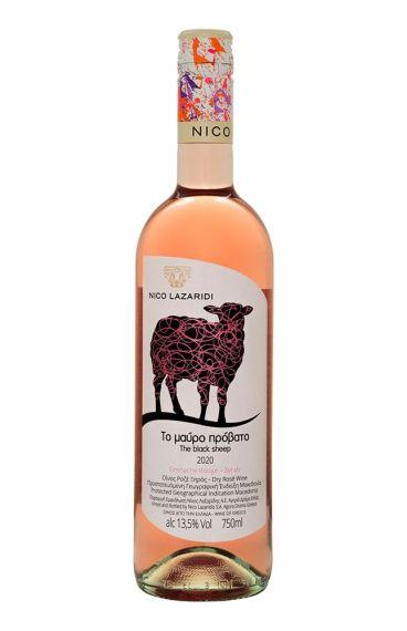 Το Μαύρο Πρόβατο - Ροζέ