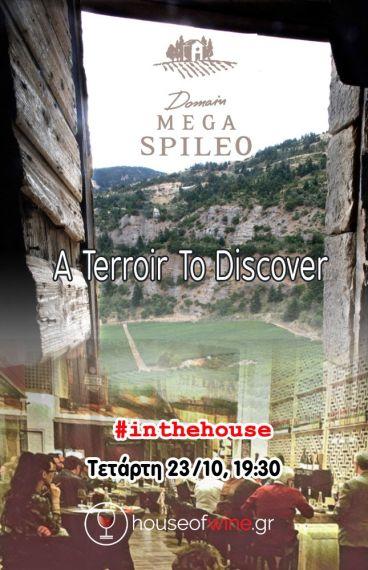 (23/10/19) DOMAIN MEGA SPILEO: A terroir to discover